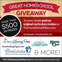 2014 Homeschool Giveaways