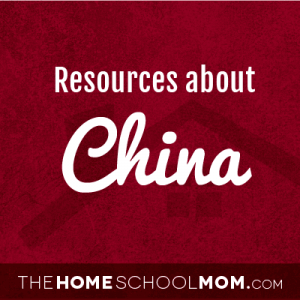 China Resources
