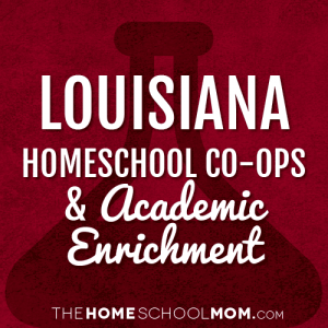 louisiana-academic